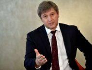 Данилюк: Сотрудничество с кредиторами Украины продолжится