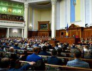 Президент закликав народних депутатів почати ухвалювати реформаторські законопроекти