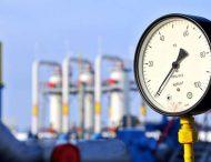 Газ для населения подешевеет в июле: названа цена