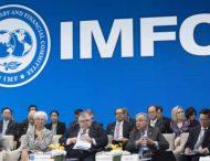 В Moody's сориентировали, когда Украина получит второй транш МВФ