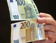 В ЕС ввели новые купюры 100 и 200 евро. Фото