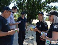 Рятувальників перевірили на вміння діяти в екстремальній ситуації