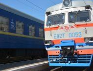 На Днепропетровщине выросли цены на поезда: сколько нужно платить