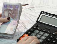 Субсидия: кто из украинцев не получит госпомощь