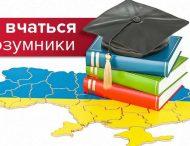 Названі школи-лідери Нікополя за результатами ЗНО-2019