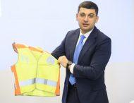 З 1 вересня  школярі молодших класів носитимуть світловідбиваючі жилети