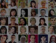 Катерина Корзун стала фіналісткою  престижної премії Global Teacher Prize Ukraine.
