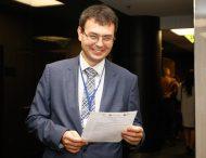 В Україні запустять платну податкову амністію