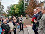 В Марганці вшанували пам'ять партизан-підпільників