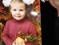 У Нікопольському районі чотирилапий співробітник відшукав зниклу дівчинку