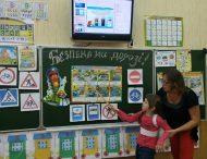 В Нікополі проходить місячник «Увага Діти на дорозі»