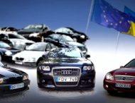 Отсрочка штрафов для «евроблях»: комитет Рады принял решение