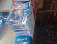 В Нікополі закуплені підручники для учнів 7 класів