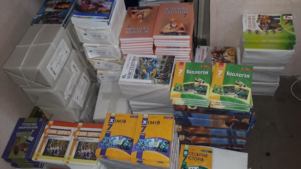 У Нікополі продовжують закупати підручники