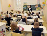 Полное преобразование школ в Украине завершат к 2030 году