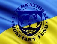 МВФ считает рост экономики Украины недостаточным