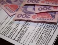 В Україні стартує монетизація пільг: що треба знати