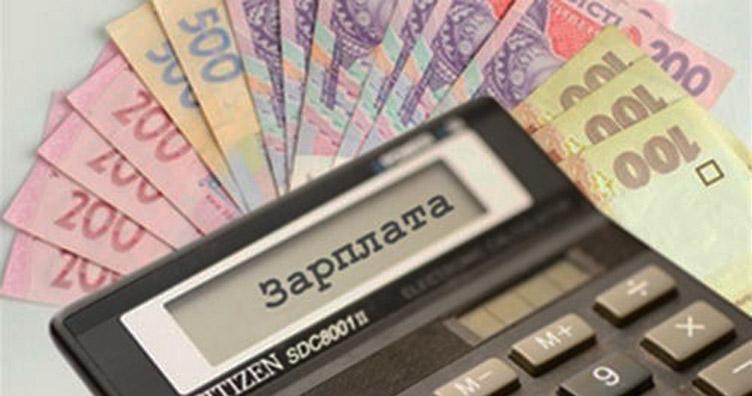 Зарплата держслужбовців може зрости на 30%