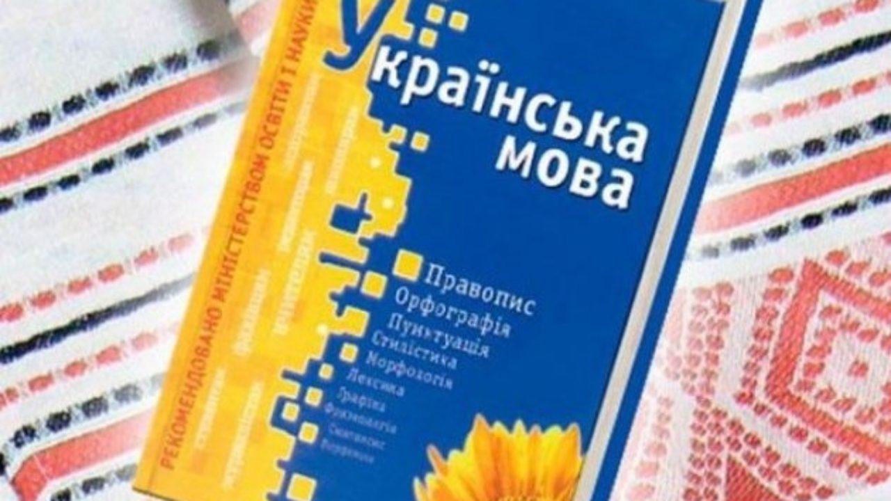 Русскоязычных школ больше не будет