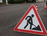 В Нікополі планують відремонтувати дорогу за більш ніж 3 мільйона