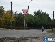 В Нікополі встановлюють дорожні знаки