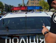 Популярний штраф поліції визнали незаконним