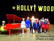Юні музиканти з Нікополя отрималли Почесну зірку на міжнародному фестивалі