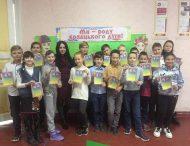 У школі № 11 відбулося свято — посвята у козачата