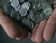 Мелкие монеты перестали принимать в магазинах