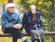В Украине изменили порядок выплаты пенсий