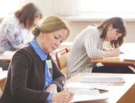 Учителі початкових класів складуть незалежне тестування для сертифікації