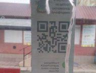 В Николаеве коммунальщики наклеили QR-код для оплаты проезда снаружи вагона трамвая