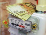 В Україні падає кількість отримувачів субсидії на ЖКГ