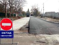 У Марганці триває ремонт проїжджої частини по вул. Кленовій