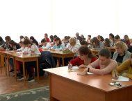 Радіодиктант національної єдності написали у Марганці
