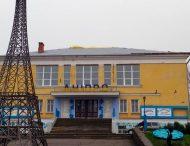 У Марганці оновлюють клуб «Дніпро»
