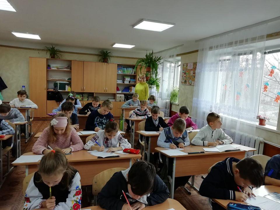 Нікопольські школярі взяли участь в олімпіаді з математики
