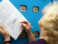 Сколько украинцы тратят на оплату коммуналки: результаты опроса