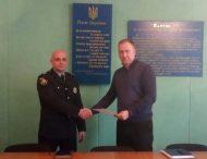 Від учора в Апостолово новий начальник поліції