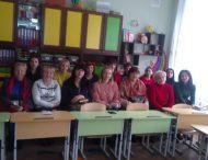 Для нікопольських вчителів початкових класів пройшов цікавий семінар