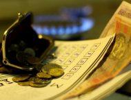 Украинцы начнут получать платежки за коммуналку без учета льгот