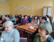 У Нікополі пройшов семінар для вчителів початкових класів