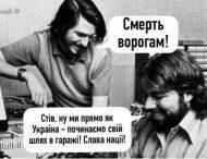 Заявление Зеленского об Украине и Apple высмеяли забавной фотожабой
