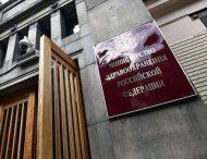 В сети высмеяли абсурдную реформу в России