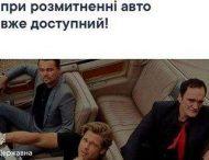 Курьез дня: украинская таможня запустила сервис, который сломался через несколько минут