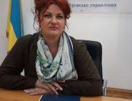 Передоплата за товар: податківці Дніпра дали роз'яснення