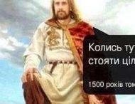 Пробки в Киеве высмеяли забавной фотожабой из прошлого