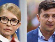 Тимошенко ответила Зеленскому в его стиле: в соцсетях потешаются