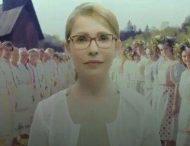 В сети смеются над вирусным видео с Юлией Тимошенко под песню Alyona Alyona