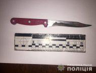 У Нікопольському районі поліцейські встановили чоловіка, який поранив ножем сусіда